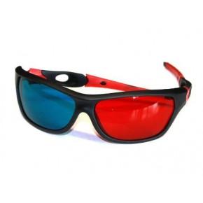 Ochelari 3D 803