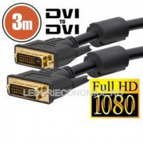 Cablu DVI Dual-link 3 m
